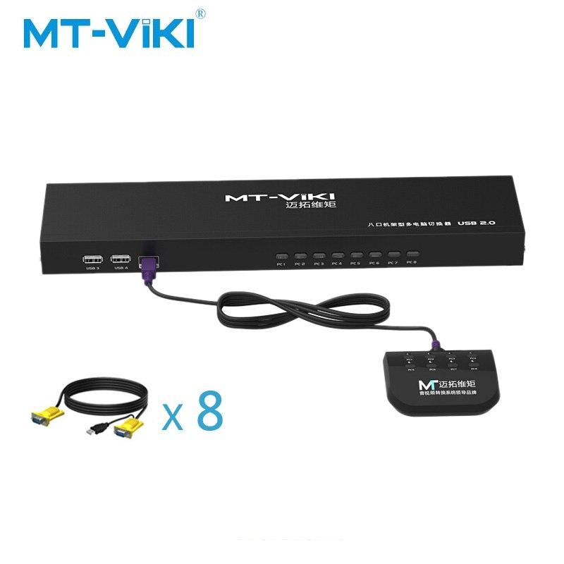 Commutateur KVM VGA intelligent mt-viki 8 ports avec contrôleur de bureau plusieurs hôtes partagent un MT-801UK-L d'affichage
