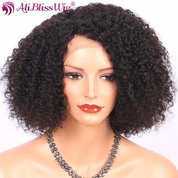AliBlissWig Kinky Curly Wig Short Human Hair Wigs Machine Made 3inch Brazilian Remy Hair Medium Cap Size 130% Density