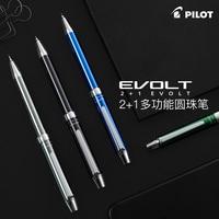 Japan PILOT EVOLT Multi Function Pen Rotating Metal Barrel 0.7mm 2 Ballpoint Pen +1 Mechanical Pencil Multi Function Pen 1PCS