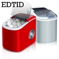 EDTID Mini máquina de hacer cubos de hielo de bloque redondo de bala portátil máquina de hacer pequeños bares cafetería 15kgs/24H UE