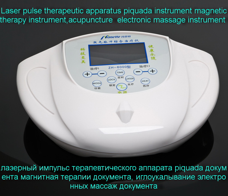 Laser pulse comprehensive therapeutic apparatus, household electronic acupuncture massage instrument manual English or Russian case history of therapeutic patient manual