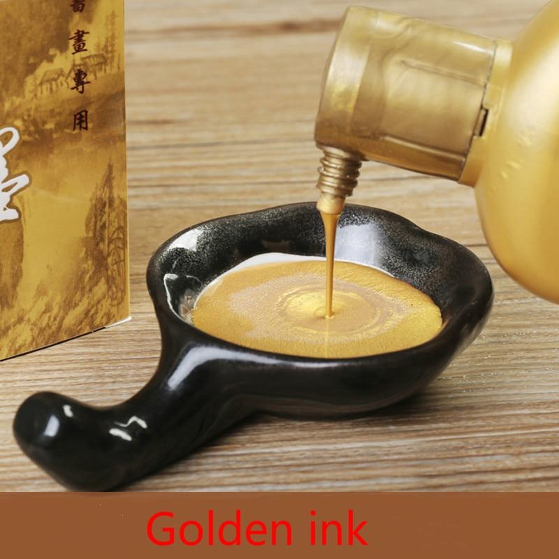 Golden Ink120g/250g Gold Ink Powder Sutra Book Copybook Antithetical Couplet Card