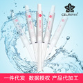 Hyaluronic Acid Miniature Ultrasonic Liquid Needle Cylinder Human Design Reducing Wrinkles and Diversified Repair