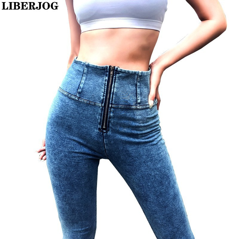LIBERJOG Women   Jeans   High Waist Slim Elastic Push Up Hips Knitted Denim Pants Zipper Sexy Fitness Female Stretch Casual Trousers