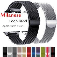 Миланская петля для Apple Watch ремешок 44 мм 40 мм iWatch ремешок 42 мм 38 мм браслет для часов из нержавеющей стали Apple watch 5 4 3 2
