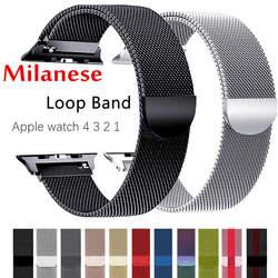 Milanese Loop band для ремешок для часов аpple iWatch 3 группа 42 мм 38 нержавеющая сталь браслет ремешок для Apple watch 4 44 40