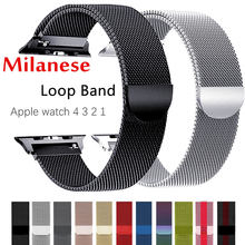 Correa Milanese Loop para Apple Watch Correa 44mm 40mm iWatch banda 42mm 38 mm pulsera de acero inoxidable Apple watch 5 4 3 2(China)