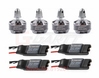 GARTT CW CCW ML 2206 S 2000KV Brushless Motor+4pcs XRotor 20A OPTO Brushless ESC For QAV 210 250 300 Quadcopter Multicopter