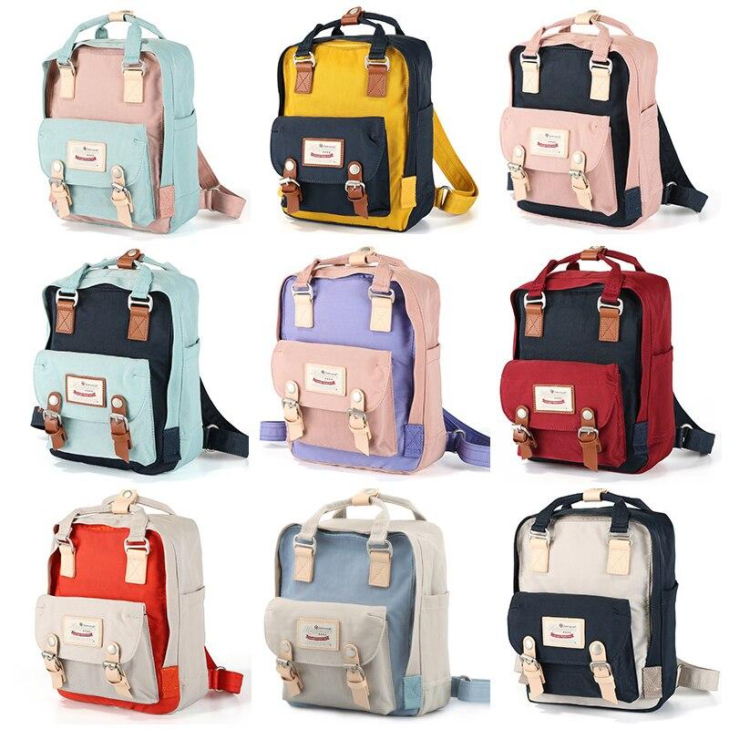Himawari école sac à dos femmes sac à bandoulière hommes cartable décontracté pour adolescent filles sac à dos pour ordinateur portable mode Mochila de haute qualité