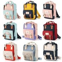 Himawari School Backpack Women Shoulder Bag Men Casual Schoolbag For Teenager Girls Laptop Backpack Fashion Mochila High Quality