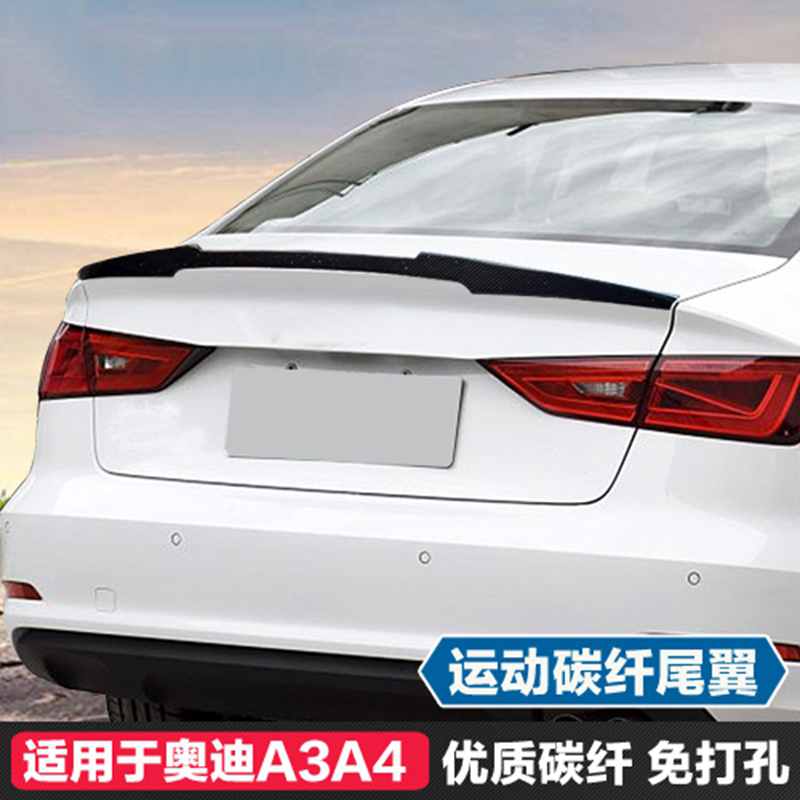 Car Accessories Carbon Fiber Material Rear Spoiler Tail Trunk Wing Boot Lip Molding For Audi A3 S3 Sedan 4Door 2014 2015 2016 car accessories carbon fiber rear wing trunk lip spoiler for audi a5 s5 sedan 4doors 2009 2010 2011 2012 2013 2014 2015 2016