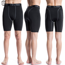 Mens Quick Leggings Compression Running Shorts