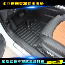 Myfmat custom new leather car floor mats for Suzuki Auto Swift Liana 2 Sedan Jimny GRAND VITARA Wagon R X5 free shipping