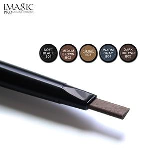 Image 3 - IMAGIC 4 個化粧品メイク黒色マスカラアイライナーペンシル 14 色グリッターアイシャドウ眉ペン