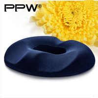 PPW coussin de charbon de bambou P07E07 polyuréthane Visco élastique anti-hémorroïde mousse Rond coussin de siège beignet