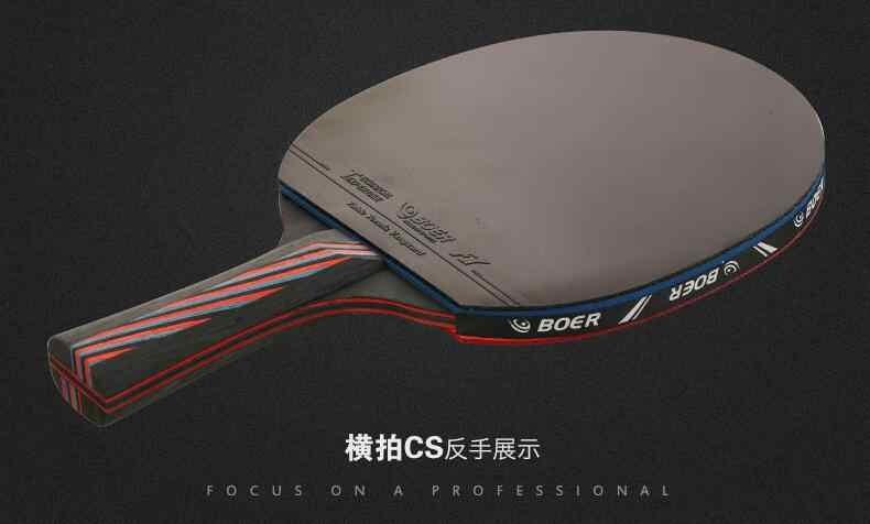 carbon fiber racket for table tennis 17 layers long handle short handle Horizontal grip table tennis paddles rubber paddles
