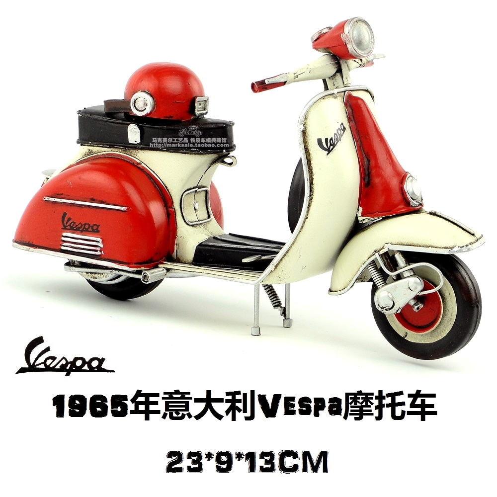 compare prices on vespa scooter online shopping buy low. Black Bedroom Furniture Sets. Home Design Ideas