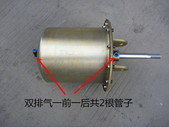 STARPAD For Tyre larger cylinder automobile parts Tyre accessories tire pressure cylinder valves