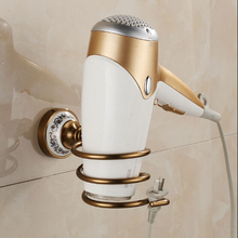 Europe style Antique aluminum Bathroom Hair Drier Holder Wall Mounted Commodity Holder Hair Blow Dryer Holder Bathroom