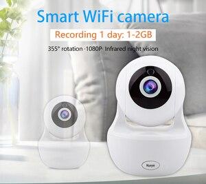 Image 2 - Home Security Camera IP 1080P WiFi PTZ Camera IR Night Vision baby monitor Surveillance Security camera Dome Surveillance Camera