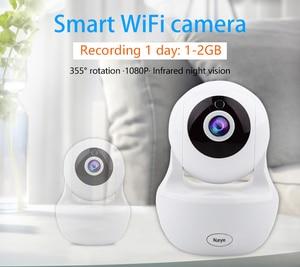 Image 2 - Home Security Kamera IP 1080P WiFi PTZ Kamera IR Nacht Vision baby monitor Überwachung Sicherheit kamera Dome Überwachung Kamera