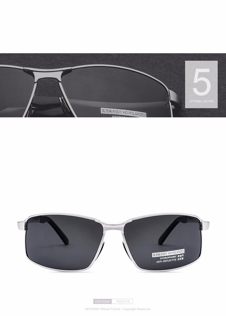 HEPIDEM-2017-New-Men\'s-Cool-Square-Polarized-Sunglasses-Men-Brand-Designer-Oversized-Sun-Glasses-Accessories-Gafas-Oculos-HXY039_18