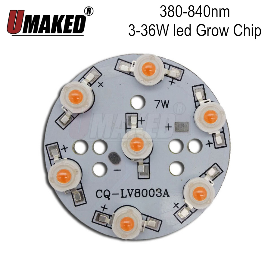 Full Spectrum 1/3/4/5/6/7/9/12/15/18/24/30W  Led Grow Chip With PCB Board, Led Grow Lights ,broad Spectrum 380nm-840nm Led Diode