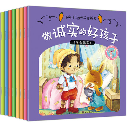 8pcs Emotional Behavior Management Children Baby Bedtime Shory Stories Early Education Book Chinese EQ Training Textbook
