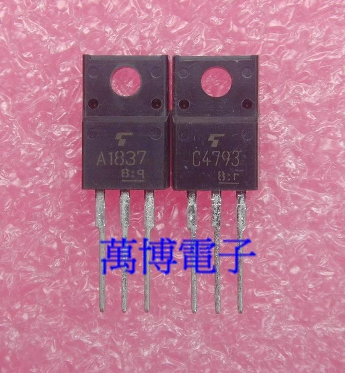 30pair, japan 2SA1837 2SC47932SA1837/2SC4793( Audio electronics free shipping