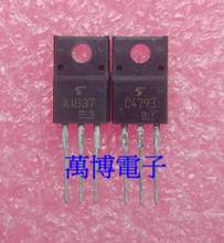 30pair, japan 2SA1837 2SC47932SA1837/2SC4793( Audio electronics free shipping