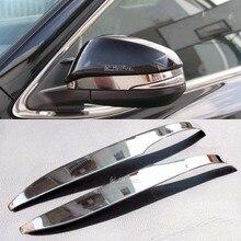 2 шт. для Toyota Highlander боковое зеркало заднего вида чехол с ремешком отделкой