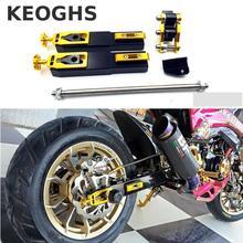 KEOGHS Motorcycle Rear Fork Lengthener Shifter For