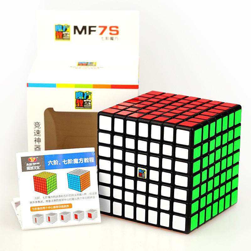 Moyu Classroom MF7 7x7 Cube Magic Cube 7Layer Cube Professional Speed Puzzle Cubes 7x7x7 Educational Toys For Children Kids Gift-in Magic Cubes from Toys & Hobbies