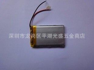 Аккумуляторы для MP3/MP4 плеера из Китая