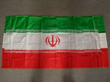 Johnin 70 × 150 センチメートルir irnイスラム共和国イランの旗