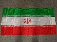 Johnin 70x150cm IR IRN İslam cumhuriyeti İran bayrağı