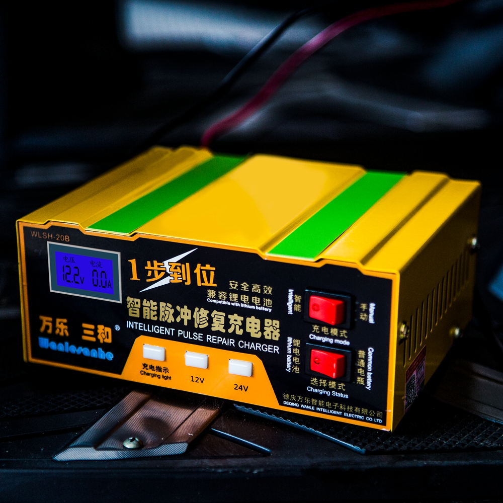 Automatic 12V/24V Car Ebike <font><b>Battery</b></font> Charger Maintainer Desulfator LED Display Lead Acid & Lithium <font><b>Battery</b></font> Charger 10-100AH