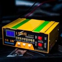 New Arrival 12V 24V Car Battery Charger LED Display Pulse Desulfation Charger For Lead Acid Batteries