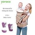Переноска для детей 10 в 1  многофункциональный слинг для новорожденных  поясные ремни  детское сиденье для детей от 0 до 36 месяцев  нагрузка к...