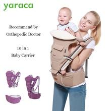 בייבי המוביל 10 ב 1 קלע רב תכליתי לתינוקות מותניים רצועות היפ המושב לילדים מ 0 עד 36 חודש קנגורו לטעון 20kg