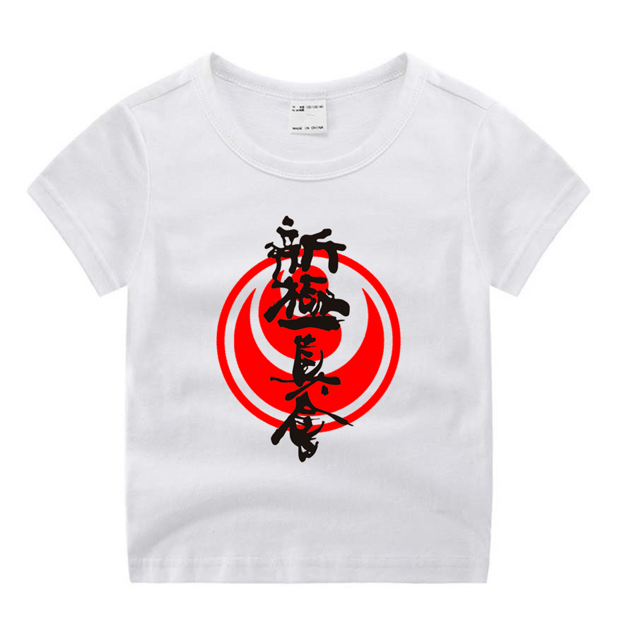 baby boy clothes Children Cartoon Movie Kyokushin Karate Kanji and Symbol Funny Cartoon Print T-shirt Kids Summer O-Neck Tops image