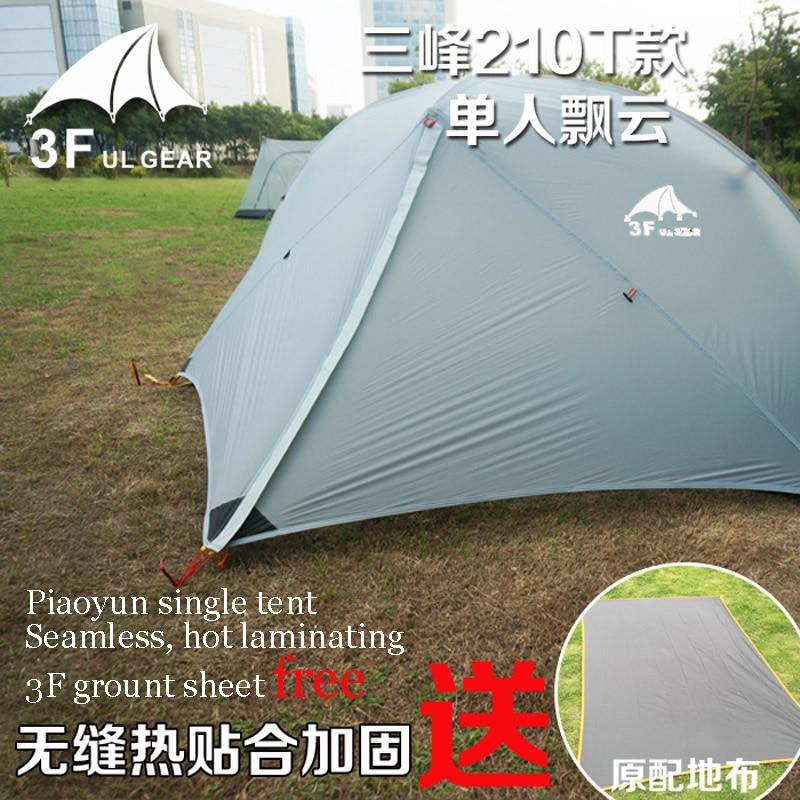 3F Piaoyun Single 210T ultra-light  3-season PU Coating Camping Tent with Free Ground sheet starbaits kosy ground sheet