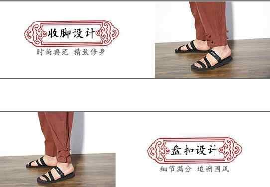 6 色の夏の綿太極拳武道パンツレイ禅カンフーブルマ武術トレーニングズボン唐パンツブルー /赤/緑