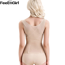 FeelinGirl 6 Rows Hook Women Slimming Body Shaper Steel Bone Waist Trainer Vest Corset Bustier Postpartum Shaperwear top -E