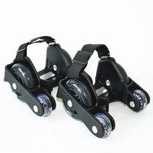 Детские спортивные 4 колеса шкив освещенные мигасветодио дный светодиодные колеса Каблук Скейт роликовые коньки обувь мигающие роликовые коньки Обувь Детский подарок