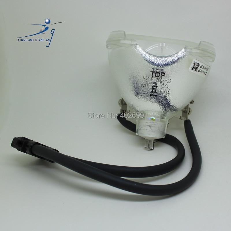 Original VIP 200W projector lamp for Osram VIP R 200/ P22 vip зал