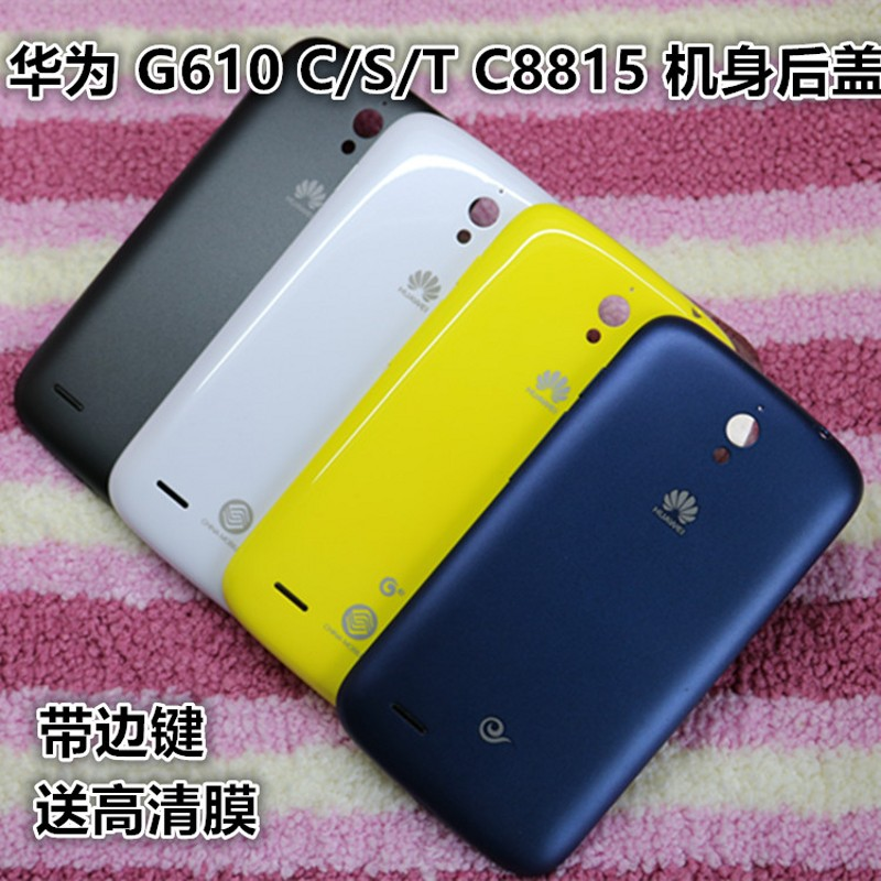 Original Metal Back Shell back cover Battery Cover Case For huawei G610  C8815/G610S/U/T00/T11 With Audio + - Buttons Boot Keys