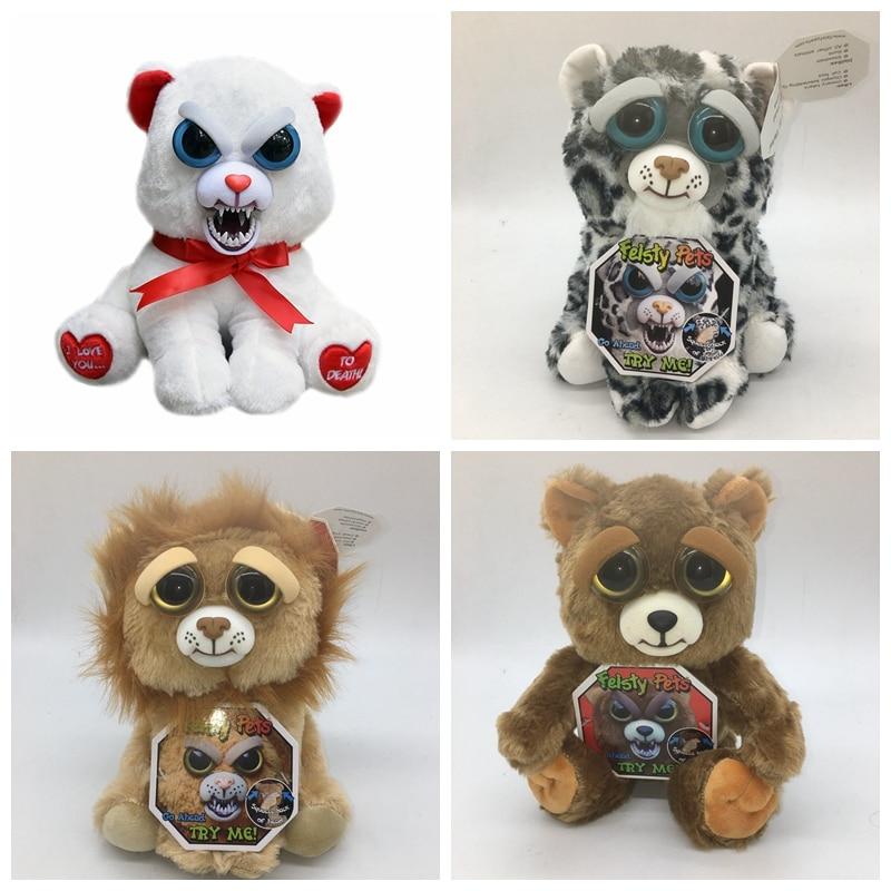ᗚFeisty mascotas cambio cara gato de peluche oso de peluche y ...