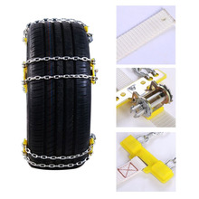 1pc/3Pcs Car Universal Mini Anti-Skid Chain Manganese Steel Winter Tyres Wheels Snow Chains for Cars/Suv Outdoor Car-styling Hot