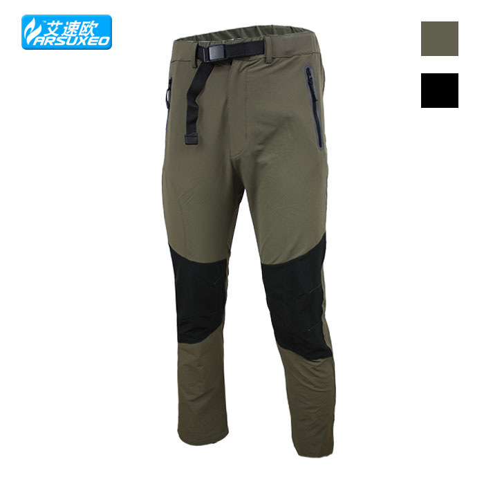 Arsuxeo Men's Cycling Pants Hiking Camping Breathable Quick Dry Off Road MTB Bike Bicycle Trousers Outdoor Sports Clothing arsuxeo cycling short pants